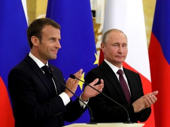 Макрон: Франция желает более доверительных отношений ЕС с Россией