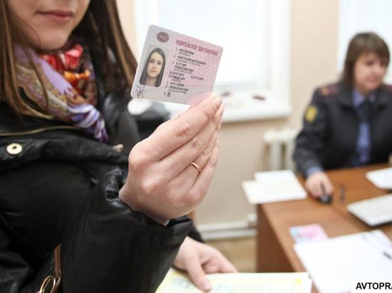 Прокуратура Северодвинска отбирает водительские права у алкоголиков и наркоманов