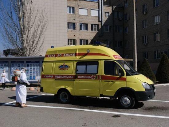 Опубликованы свежие дневные данные по COVID-19 в Архангельской области