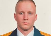 По факту гибели 25-летнего пожарного в Горячем Ключе СУ СК возбуждено уголовное дело