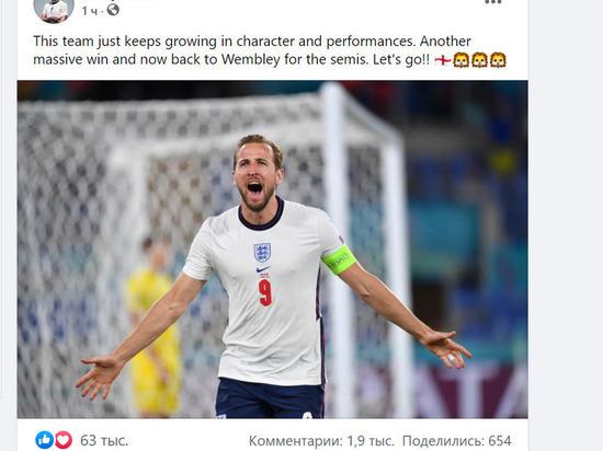 Кейн рассказал о давлении на сборную Англии перед матчем с Украиной