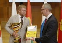 В Калужской области наградили самые спортивные районы