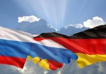Германия: Немцы призывают к сближению с Россией