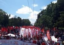 Десять приоритетов Блока коммунистов и социалистов для граждан