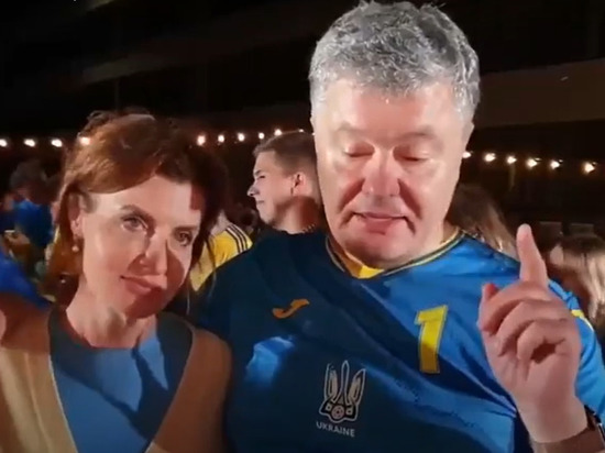 Появилось видео с пьяным Порошенко после матча Англия–Украина