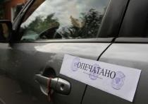 Задолжавших за услуги ЖКХ в Серпухове могут лишить автомобилей
