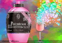 Страсти вокруг решения французского производителя премиального шампанского Moet Hennessy приостановить поставки в Россию продолжают накаляться