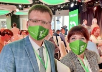 Партия «Яблоко» выдвинула на выборы в Госдуму кандидатов от Тульской области