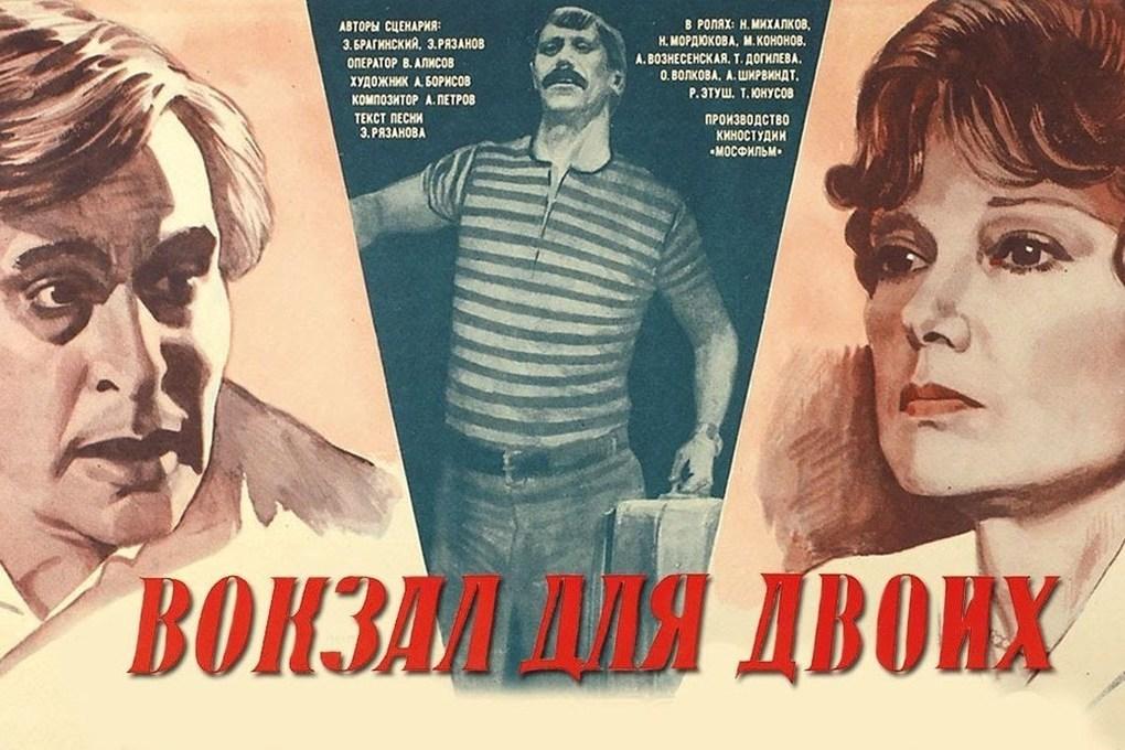 Выставка ностальгических киноплакатов проходит в Костромском доме народного творчества