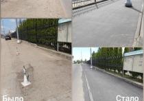 Еще один тротуар преобразился в Серпухове