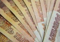 Согласно данным доклада «О состоянии санитарно-эпидемиологического благополучия населения в Российской Федерации в 2020 году», подготовленным специалистами Роспотребнадзора, ущерб экономике России от коронавируса в прошлом году в стоимостных показателях составил почти один триллион рублей
