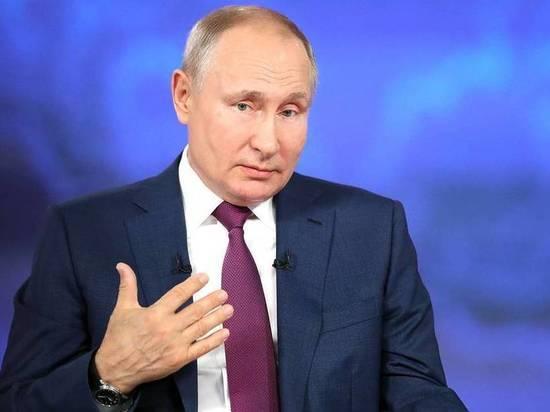Владимир Путин: Я намерен поддержать «Единую Россию» в ходе избирательной кампании