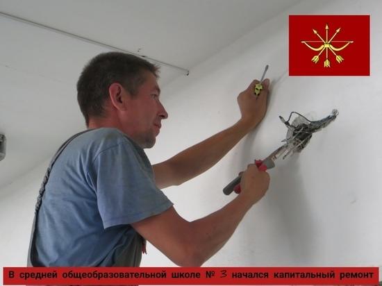 В козьмодемьянской школе № 3 начался капитальный ремонт