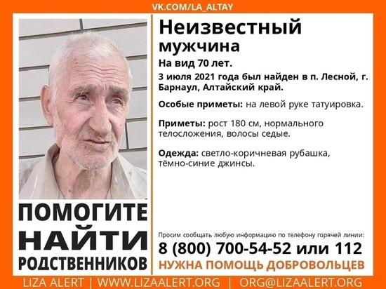 Барнаульские волонтеры ищут родственников найденного мужчины