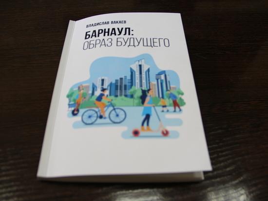 Превратиться в город-сад к 300-летию: алтайский политик рассказал, как сделать из Барнаула идеальное место