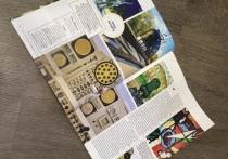 Журнал National Geographic посвятил два разворота Калужской области