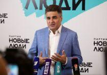 Партия «Новые люди» провела в воскресенье, 4 июля, предвыборный съезд