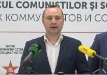 Блок коммунистов и социалистов пригласил ПДС на публичные дебаты