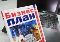 В Вологде наградили победителей проекта «Молодой предприниматель 2.0»