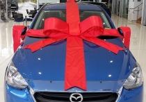 Покупка собственного автомобиля – это важное и волнующее мероприятие