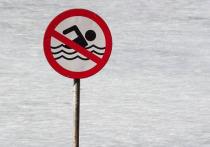 В Анапе из-за непогоды закрыты пляжи, три человека погибли