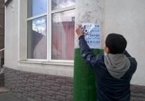 Борьба с незаконной рекламой началась в Серпухове
