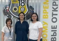 Центр по подготовке к сдаче международных экзаменов откроется в Серпухове