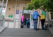 Процессы, с которыми приходится сталкиваться  посетителям одного из медучреждений Петрозаводска, не поддаются объяснению