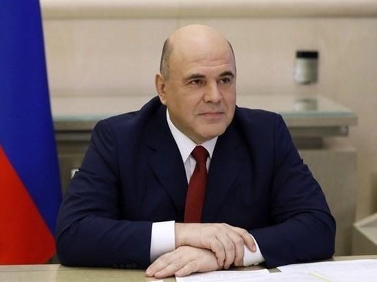 В Томск прибыл премьер-министр РФ Михаил Мишустин