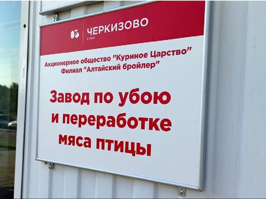 """Сотрудников  """"Алтайского бройлера"""" отправили в отпуск после пожара"""
