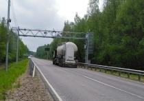 В Калужской области приостановлена работа пунктов весового контроля