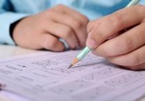 В Калужской области два школьника сдали по двум предметам ЕГЭ на 100 баллов