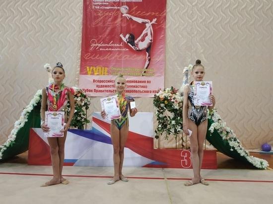 Соревнования объединили более 300 спортсменок из 38 регионов России