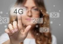 Жители Калуги распробовали звонки в 4G