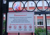 На прошлой неделе на Совете глав под председательством губернатора Пермского края Дмитрия Махонина обсудили вопрос безопасности в образовательных учреждениях Прикамья