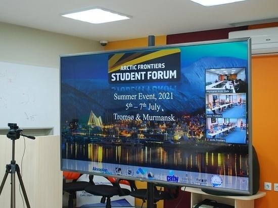 Мурманские студенты приняли участие в международном форуме, координируемом региональным отделением РГО