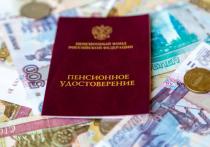 У неработающих пенсионеров появился повод для тихой радости: в ближайшие три года среднегодовой размер страховой пенсии преодолеет рубеж в 20 тысяч рублей — с учетом индексации
