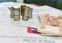 С 1 июля в России в очередной раз выросли тарифы ЖКХ
