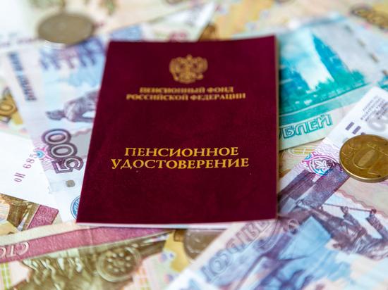 Эксперты сомневаются, что у государства найдутся деньги