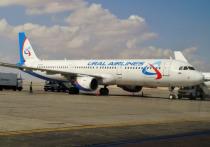 Из Нальчика открывают прямые авиарейсы в Ереван