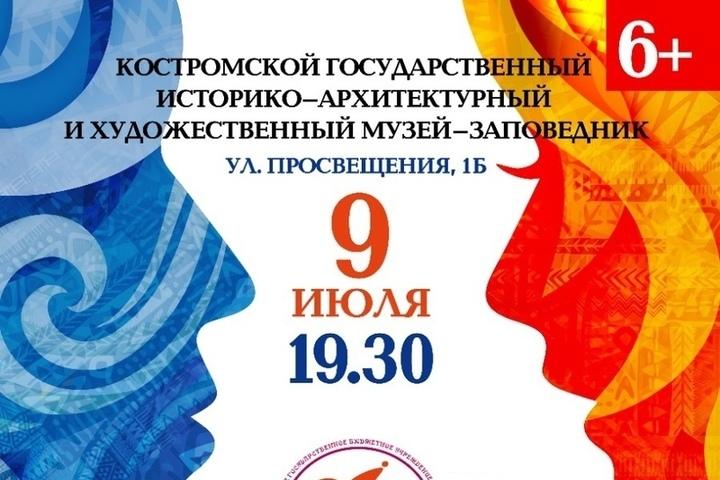 В эту пятницу Костромской театр кукол покажет новый спектакль в «Костромской слободе»
