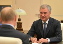 Путин «должен оставаться президентом как можно дольше» — сделав подобное заявление, председатель Госдумы РФ Вячеслав Володин сказал чистую правду