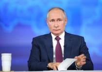 Кубанцы и жители Адыгеи отправили свои обращения президенту России