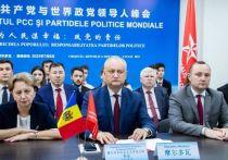 Додон принял участие в онлайн-саммите, приуроченом к 100-летию КПК