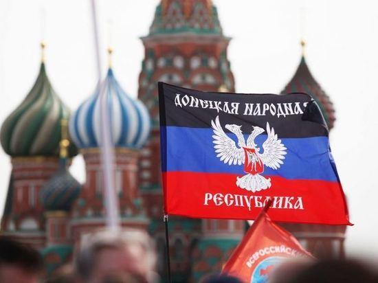 На Украине рассказали о плане захвата Донбасса «несмотря на Россию»