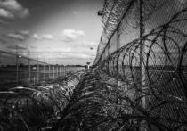Калужский суд приговорил брянского душегуба к 14 годам колонии
