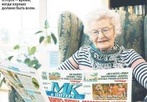 Отпуск — это время, когда хочется целиком отдаться любимому занятию, иногда даже экстремальному, как, например, серфинг или скалолазание, или, собрав чемоданы, просто рвануть на острова или в круиз. Но как быть, если на ваших плечах лежит забота о пожилом родственнике, ведь любимых бабушку или дедушку даже при всем желании в силу их почтенного возраста на доску не поставишь и в жаркий климат не увезешь.