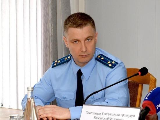 Виктору Томенко представили нового прокурора края