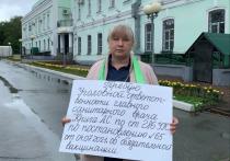 Омская активистка провела пикет против обязательной вакцинации