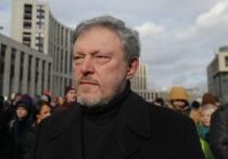 Явлинский призвал сторонников Навального не голосовать за